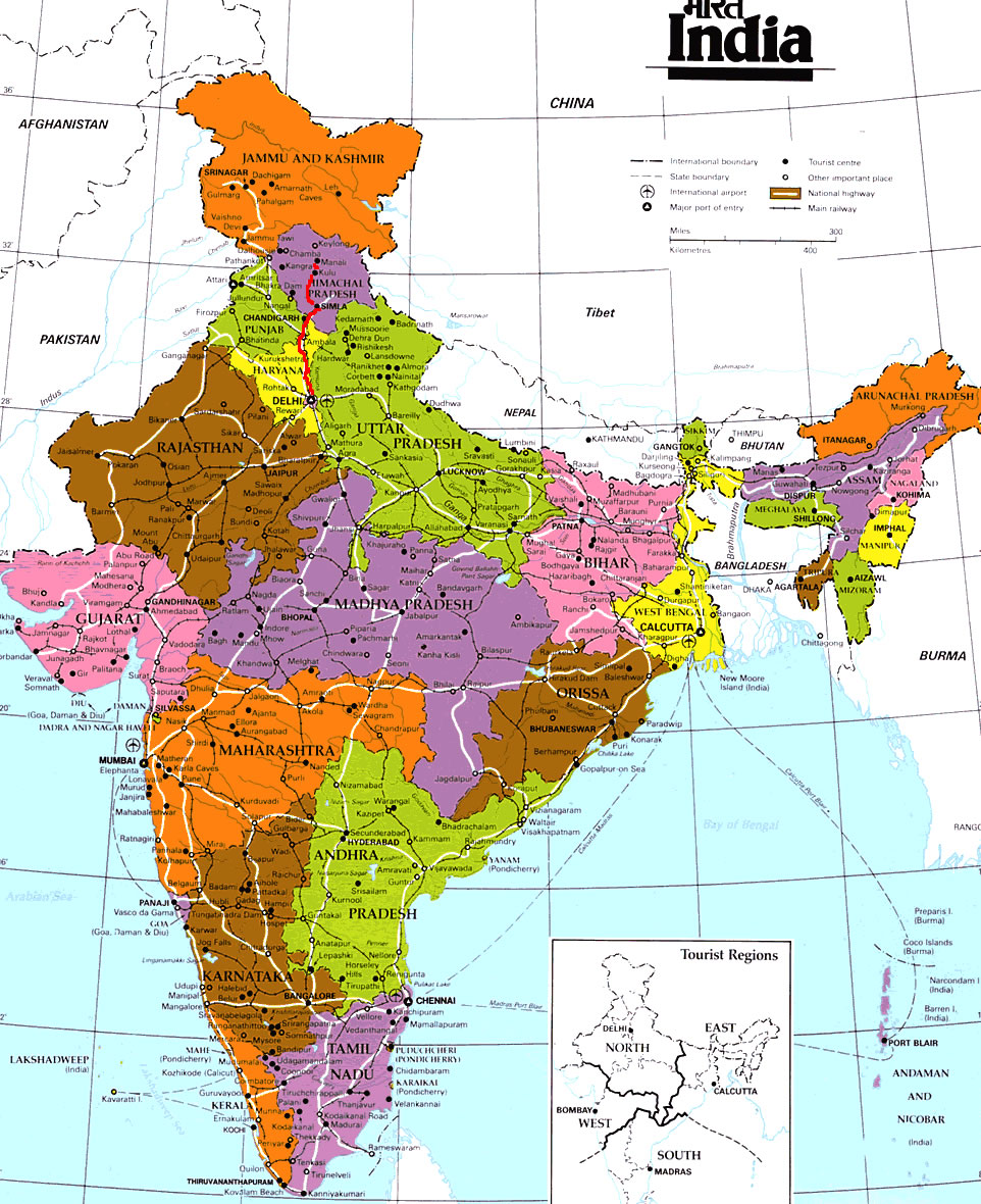 Carte Inde Maps.India Regions Citys Map Maps Of India