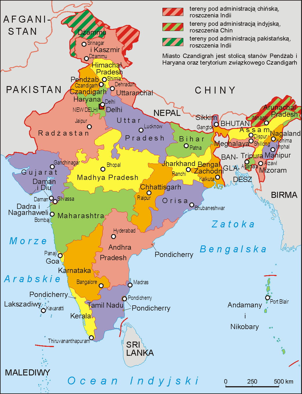 Indien map 2006 maps of india indien map 2006 gumiabroncs Choice Image