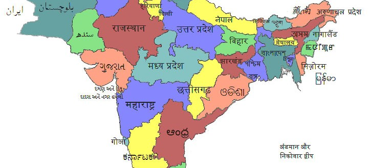 south asia local india map