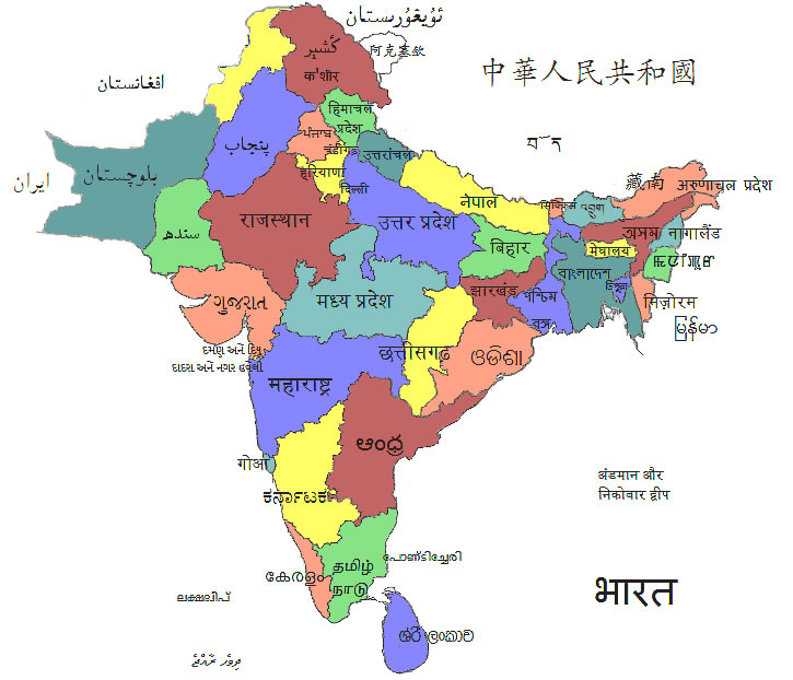 Latest India Map.South Asia Local India Map Maps Of India