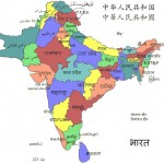 South asia local langage map