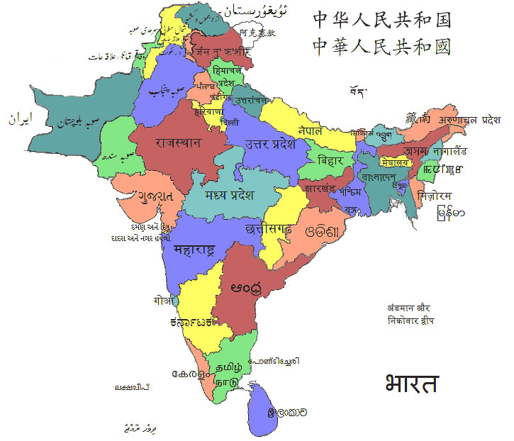 Climate Zone Map Of Asia.South Asia Local Langage Map Maps Of India